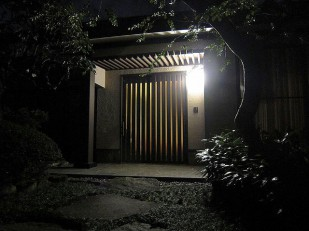 埼玉県蓮田市 H様邸 リフォーム施工例
